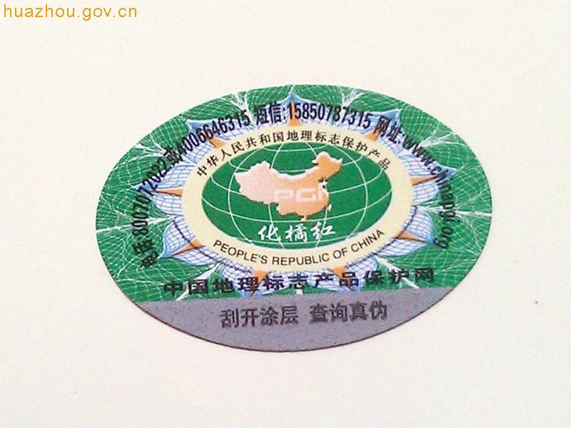 肥料图案logo设计图