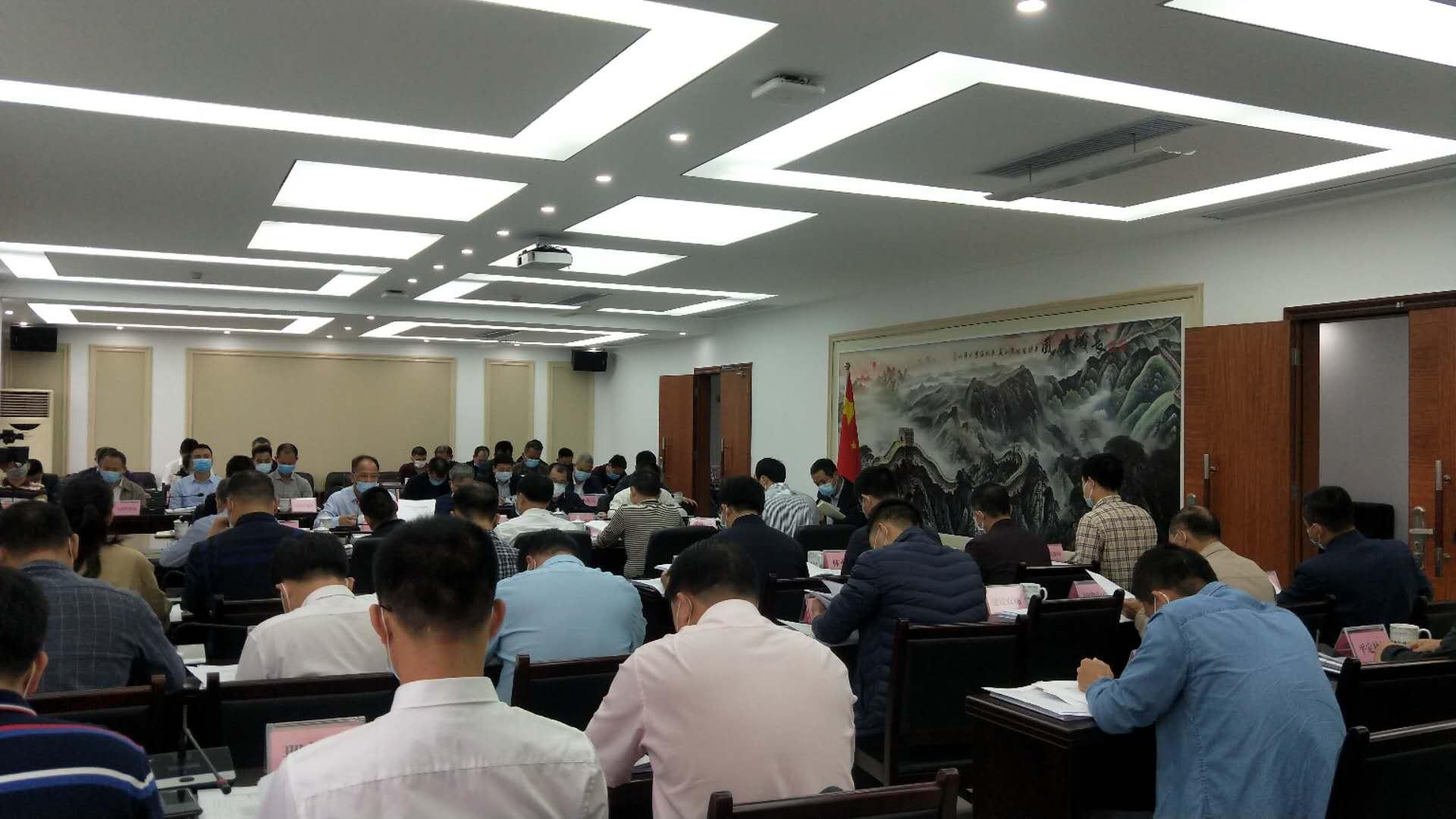 化州召开全化州生态环境保护委员会2020年第一次会议